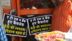 Cash Crunch Kanpur Business men performing aarti of cashless ATM, watch video