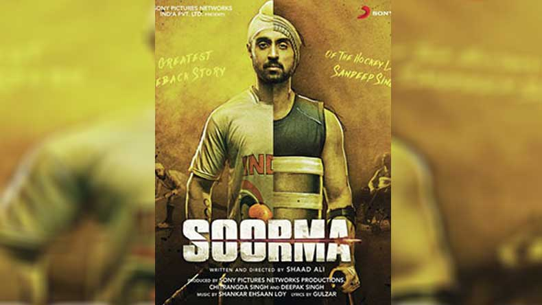 Diljit-Dosanjh-Soorma-Review