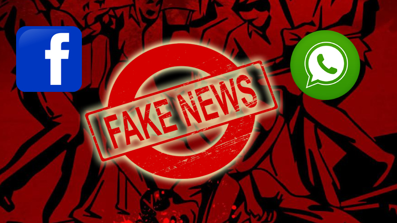 Modi government strict on mob lynching from Fake News and Rumor, will Meeting with social media companies like Facebook and Whatsapp on 23 July