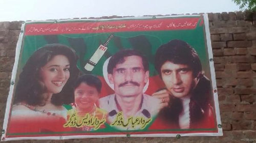Pakistan elections 2018 PTI Candidate poster seen Amitabh Bachchan Madhuri Dixit