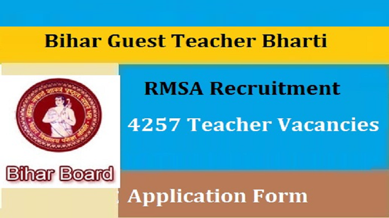 Bihar Guest Teacher Recruitment 2018