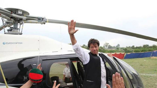 Pakistan Prime Minister Imran Khan use helicopter for visits home pmo Minister Fawad Khan says its cheaper than car