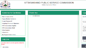 UKPSC Recruitment 2018