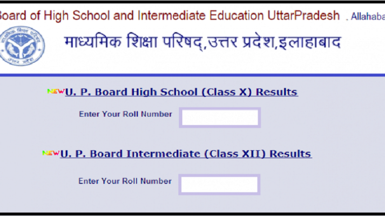 UP Board Class X & XII Exam