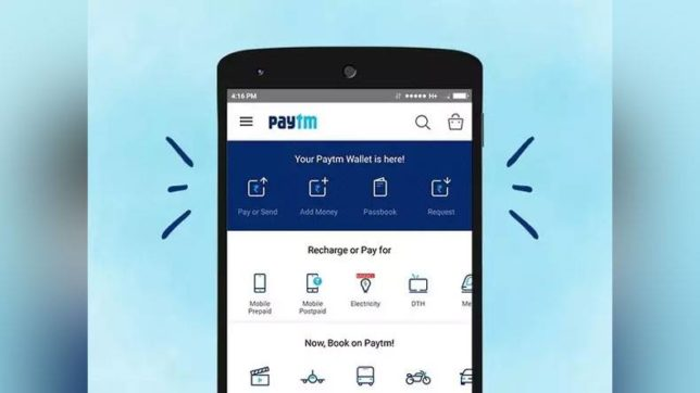 Paytm Money App launched: now you can sell mutual fund on
