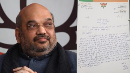 BJP Leader ip singh write letter to amit shah and demand ticket from lucknow
