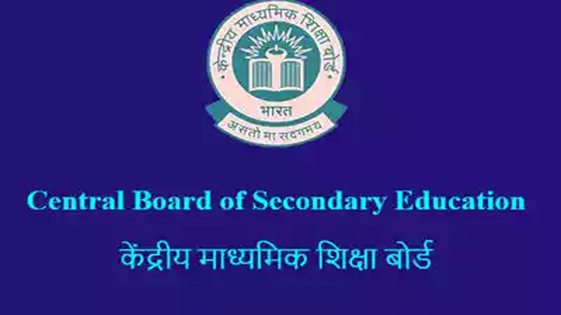 CBSE 10th, 12th exams 2019 schedule releases vocational subjects list