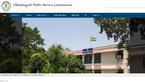 CGPSC State Service Prelims Result 2019