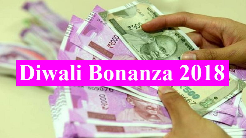 7th Pay Commission diwali bonanza