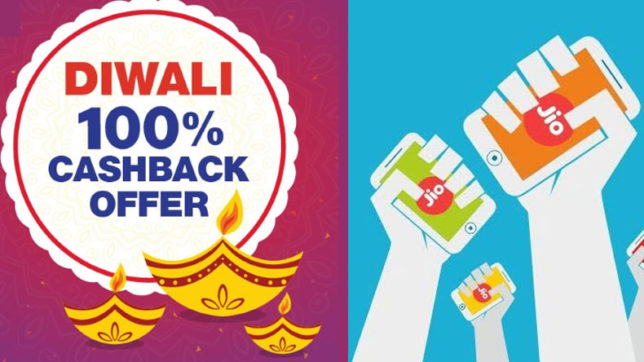 Image result for jio diwali dhamaka 2018