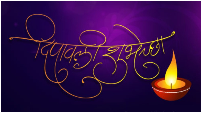 happy diwali wsihes and message in marathi