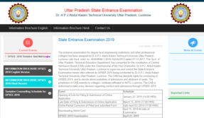 UPSEE UPTU 2019 exam schedule released by Dr. APJ Abdul Kalam Technical University See all information at upsee.nic