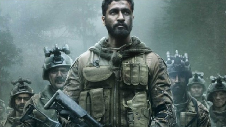 Uri Box Office Collection day 1