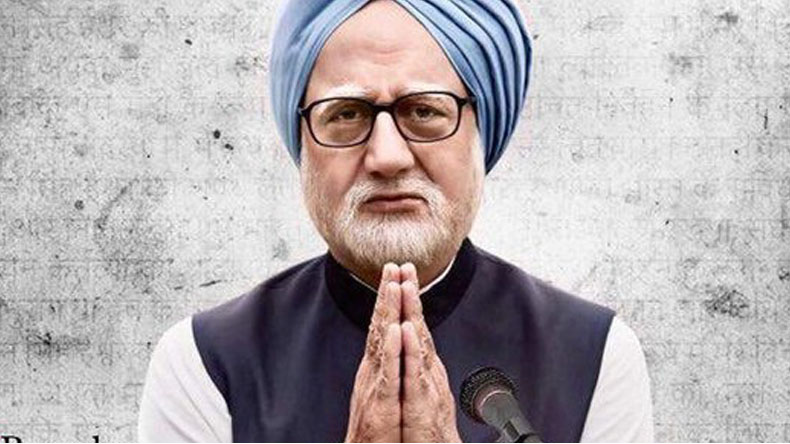 anupam kher starrer the accidental prime minister may earns 6 crores on day 2 at the box office
