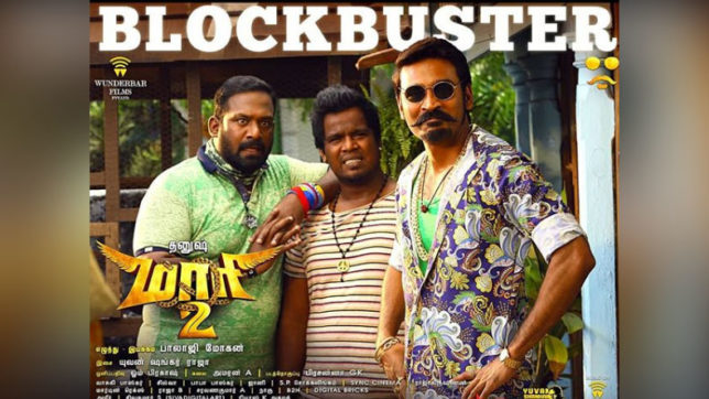 Maari 2 Tamil Full Movie Hd Download Tamilrockers