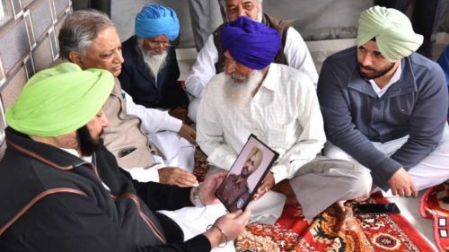 Punjab CM captain amrindar singh announces monthly pension to crpf martyr family in pulwama attack