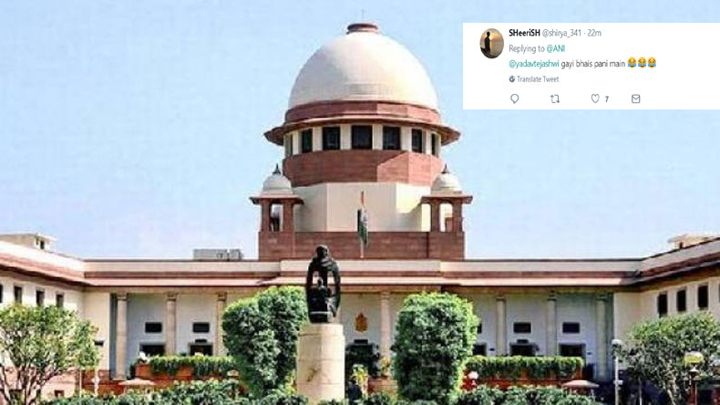 Supreme Court Fines Tejashwi Yadav Social Reactions