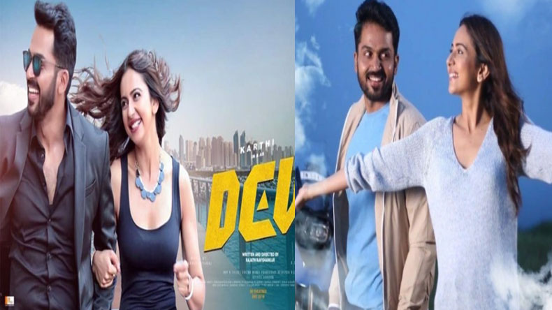 Hdmadrasrockers2019: Tamilrockers 2019 Leaks Dev Full Movie Leak Online: Rakul