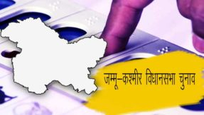 Assembly elections in Jammu and Kashmir
