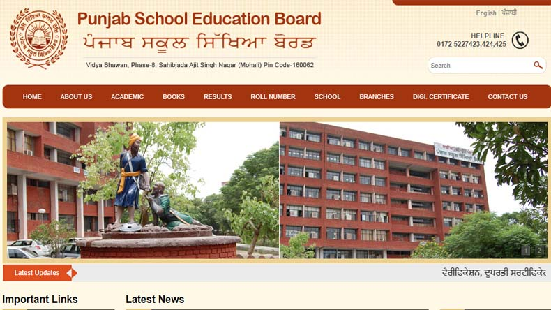 Punjab PSEB Board Exam 2019