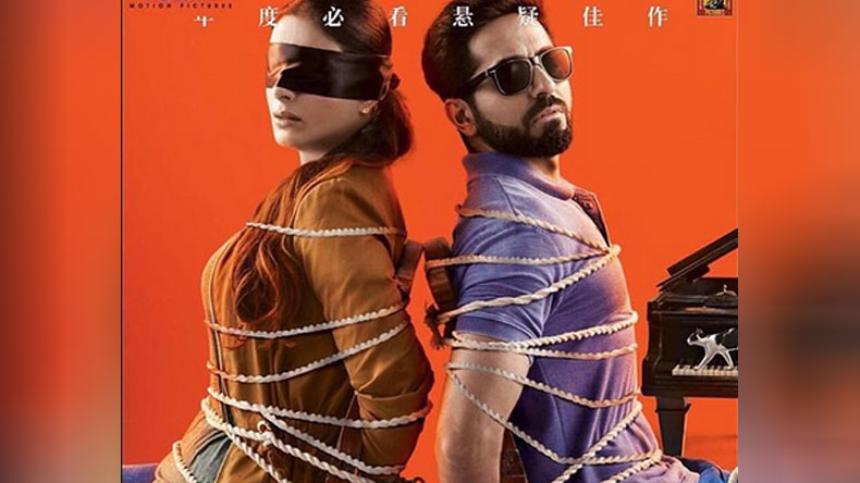 Andhadhun-Crosses-300-Crore-in-China