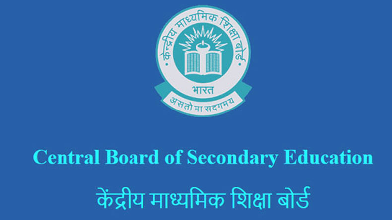 CBSE Board Compartment exams 2019 Date
