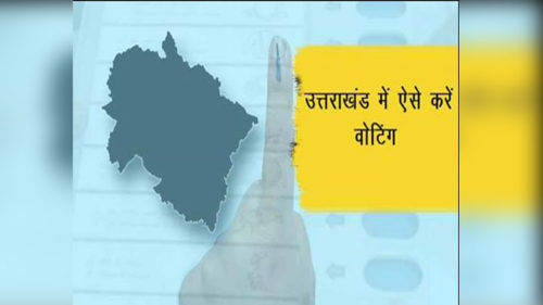 How to Vote in Uttarakhand