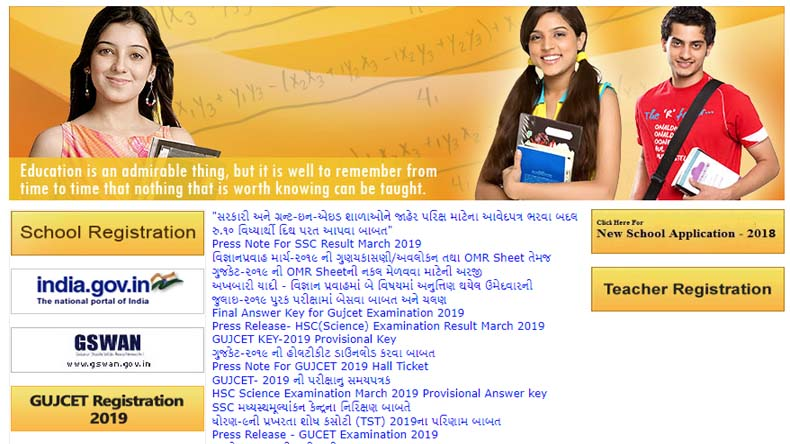 Gujarat 10th Result 2019