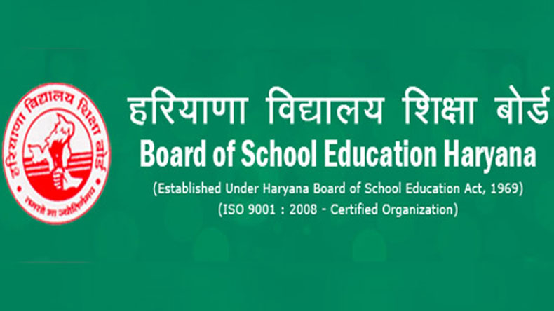 Haryana-HBSE-12th-Result-2019