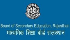 Rajasthan RBSE 12th Arts Result 2019