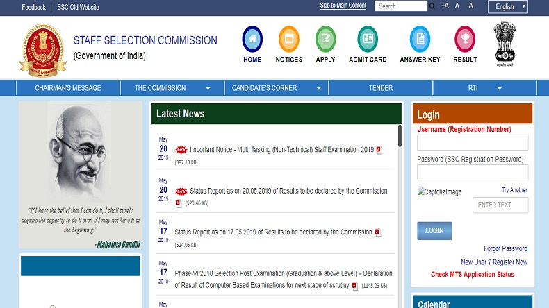 SSC Selection Post Phase 6 Result 2019