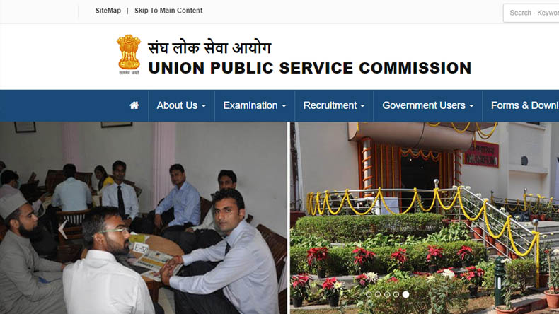 UPSC Civil Services Prelims 2019