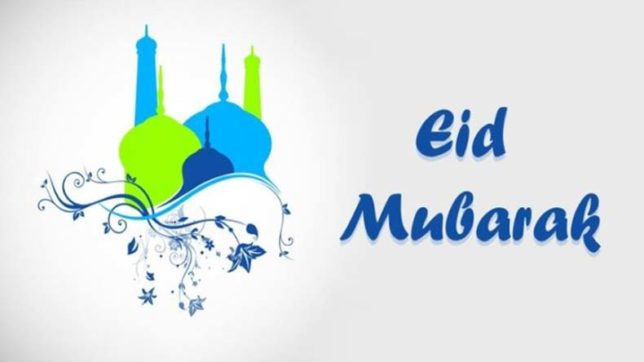 Eid Mubarak Shayari 2019 in English, Best Shayari Picture for Whatsapp DP and Facebook Status to Wish Happy Eid-ul-fitr: