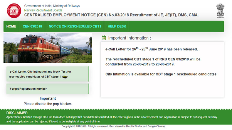 Indian Railway RRB JE CBT 1 2019