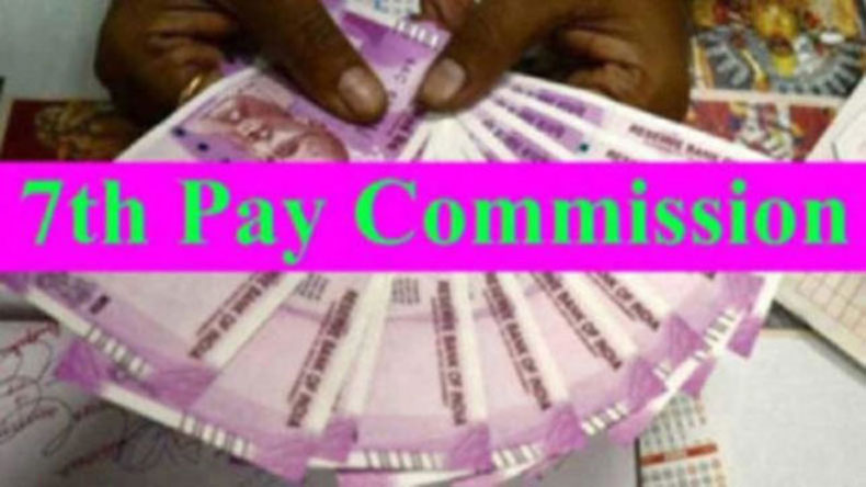 7th Pay Commission, 7th CPC Latest News Today
