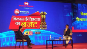 Anurag Thakur On ITV Budget Conclave: