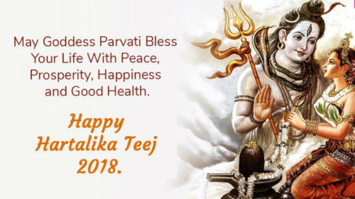 Happy Hariyali Teej