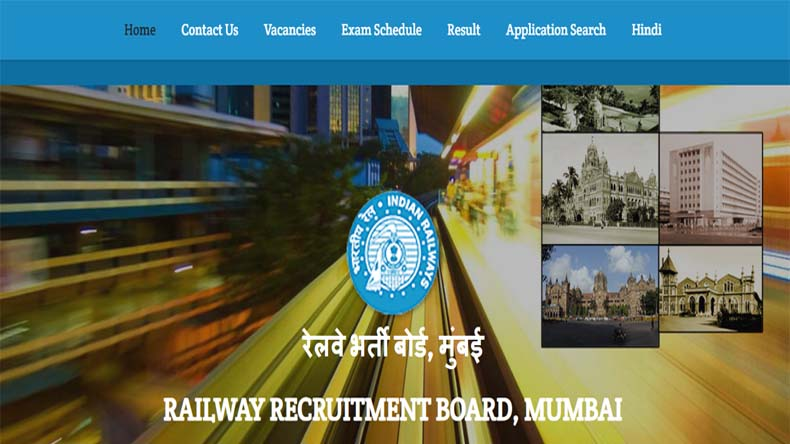 RRB JE Recruitment 2018