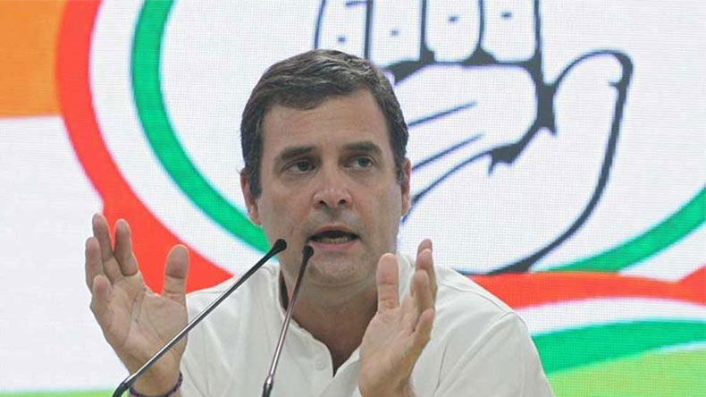 Rahul Gandhi Not Guilty In RSS Defamation Case