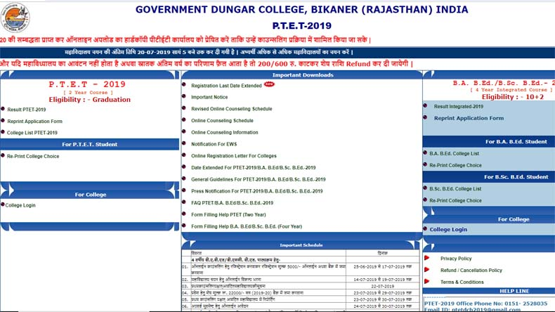 Rajasthan PTET 2019 Counselling Result Declared
