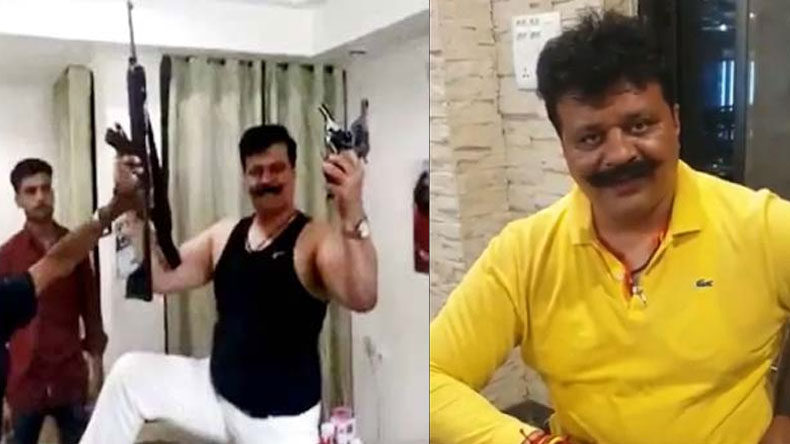 Suspended-BJP-MLA-Dancing-With-Guns-Viral-Video