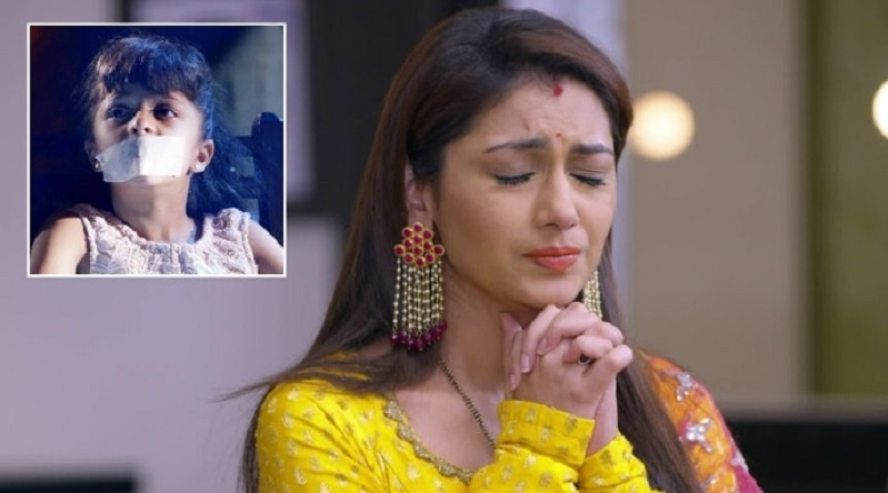 Kumkum Bhagya 11 july s2019 Full Episode Written Update: who keep drugs into prachi bag with whome ranveer fallin love with