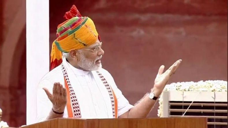 PM Narendra Modi Independence Day 2019 Speech On Article 370