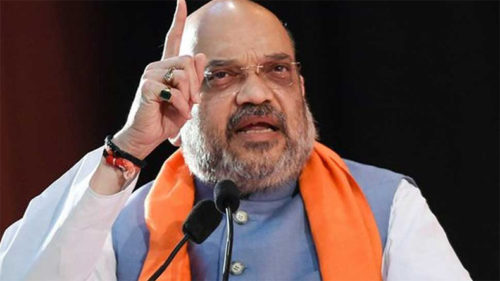 Amit Shah On Rahul Gandhi Article 370