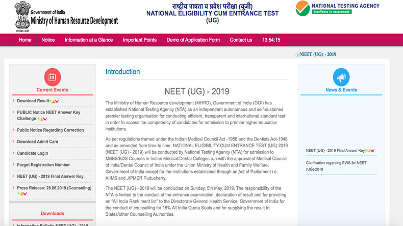 NEET 2021 Twice In a Year