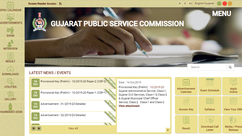 Gujarat GPSC Recruitment 2019