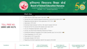 BSEH 10th, 12th Compartment Exam Dates 2021