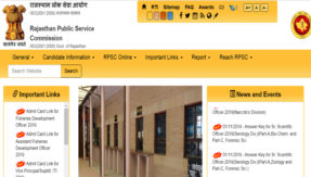 Rajasthan RPSC School Lecturer Exam Date Released