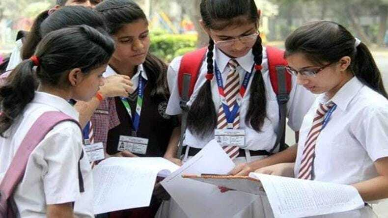 Assam Board Exams Cancelled