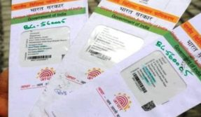 Aadhaar_card_photo_change_